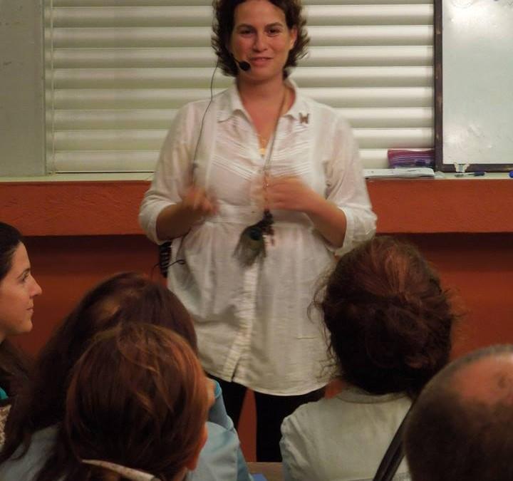מפגשים פתוחים והרצאות